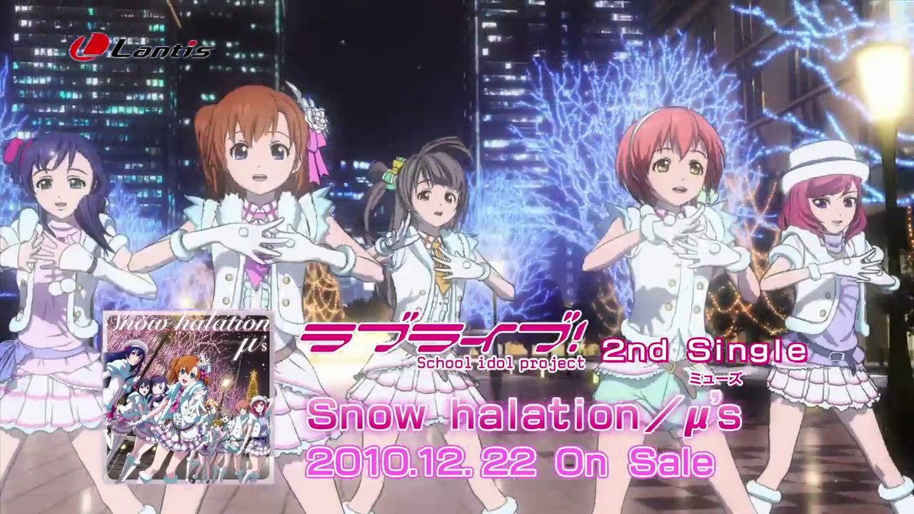 love live snow halation