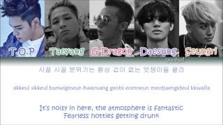 BIGBANG - We Like 2 Party (Color Coded Han|Rom|Eng Lyrics)