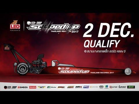 ECU=SHOP Souped Up Thailand Records 2017 Qualify Day 2 2-DEC-2017