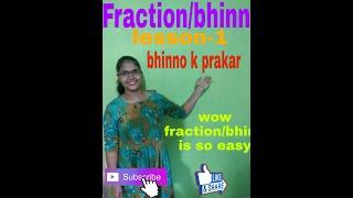 Basic knowledge by Reena, types of friction/ bhinno k prakar ,lesson -1