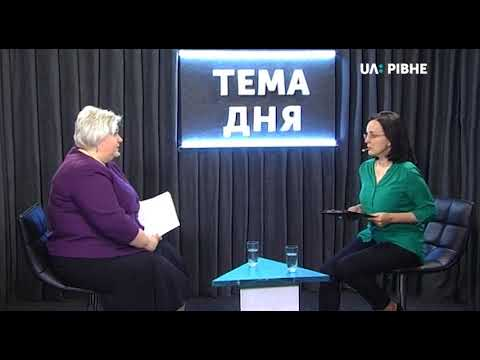 Телеканал UA: Рівне: Монетизація субсидій || Тема дня на UA: Рівне