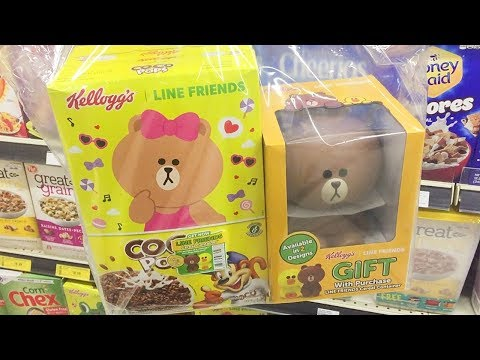 Kellogg's | LINE FRIENDS Cereal Container