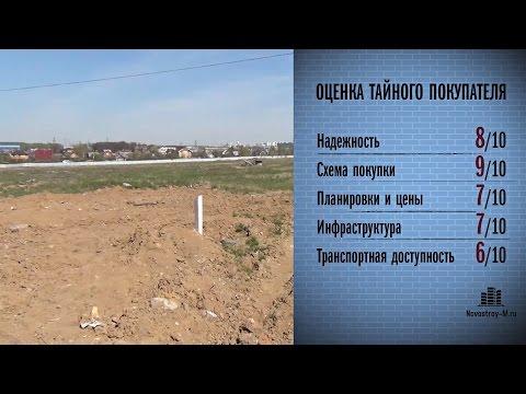Новостройки у метро Митино от  млн руб в Москве