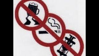 как бросить курить пить наркотики -обучалка простой и действеной психотерапевтической методике для самостоятельного применения Тамир Шейх