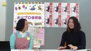 【お得なお稽古情報】無料で豪華レッスンが受けられるお稽古とは?! 三宅梢子 動画 12