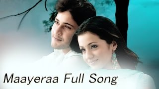 Maayera Full Song  Sainikudu Movie  Mahesh Babu,trisha