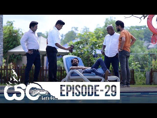 Yan - යං | Episode 29 - (2019-07-13) | ITN