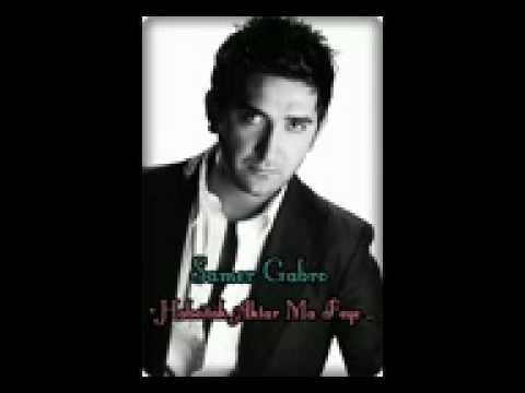 » Samer Gabro   Habeitak Aktar Ma Feye   سامر كبرو   حبيتك أكتر ما في