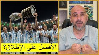 ليونيل ميسي الأفضل في التاريخ ؟؟ .. الأرجنتين بطل كوبا أمريكا