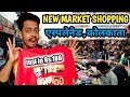 KOLKATA NEW MARKET VLOG || Esplanade Street Shopping Tips🔥🔥