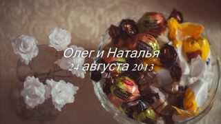Олег и Наталья  свадьба Десногорск GLUBINAFOTO