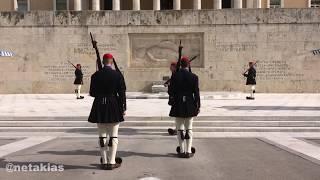 ΛΕΒΕΝΤΕΣ ΕΛΛΗΝΕΣ-Αλλαγή Προεδρικής Φρουράς στο Σύνταγμα στο μνημείο Αγνώστου Στρατιώτη
