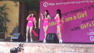 Don't Forget Me(나를 잊지마요)-걸스데이(Girl's Day) Live @  Plan Korea