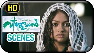 Vishudhan Malayalam Movie | Scenes | Nandhu meets Shaalin at her hostel | Kunchacko Boban