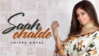 Saah Chalde | Shipra Goyal | New Punjabi Song | Latest Punjabi Song 2019 | Punjabi Music | Gabruu