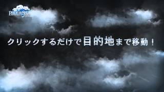『PRIDE OF SOUL -舞翔伝- 』 簡単操作紹介