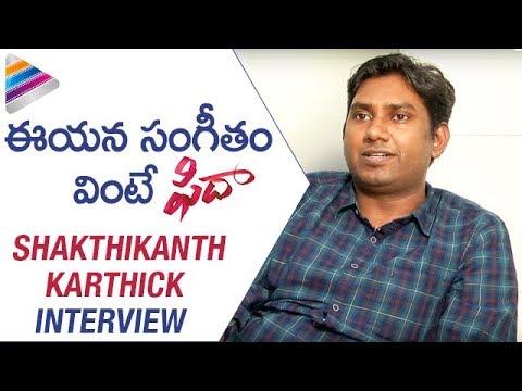 Fidaa Music Director Shakthikanth Karthick Interview | Varun Tej | Sai Pallavi | Telugu Filmnagar