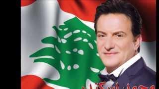 Mhammad Eskandar-2ID MEN 7ADID    إيد من حديد  - محمد اسكندر