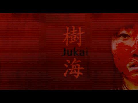 Sea of Trees (樹海, Jukai) Trailer