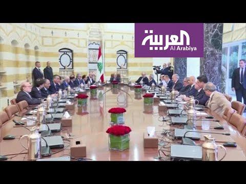 لبنان.. الرئاسة تؤجل مشاورات تشكيل الحكومة  - نشر قبل 6 ساعة