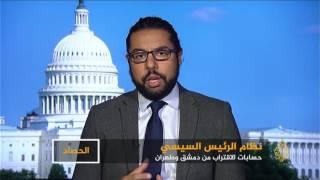 الحصاد - مسار العلاقات المصرية الإيرانية السورية