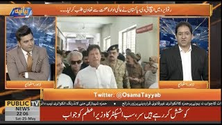 What steps PM Imran Khan is taking for the prosperity of people? Zulfiqar Rahat explains