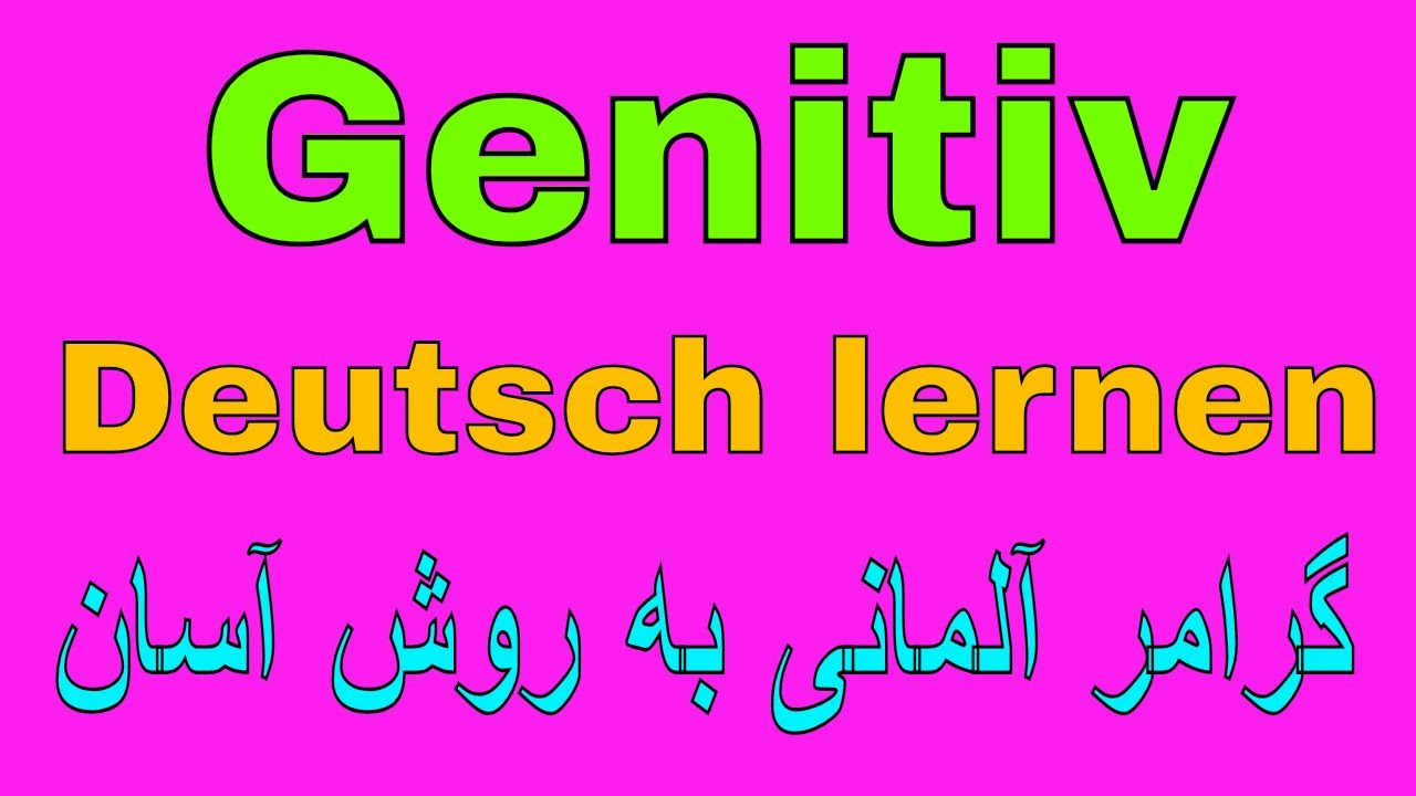 Genitiv deutsch lernen youtube for Genitiv deutsch lernen
