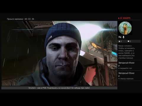 Видео Игры для Приставки