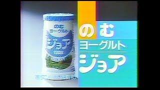 メモ※ 1985年8月 荒木大輔、石田えり 録画:National NV-350 (SP)ノー...