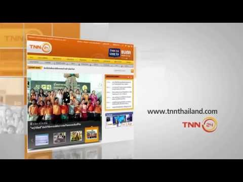 TNN Website : TNNTHAILAND.com