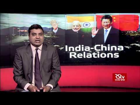 History of India, China border disputes