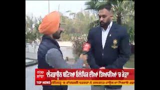 Shot Putter Tejinderpal singh toor Latest Interview