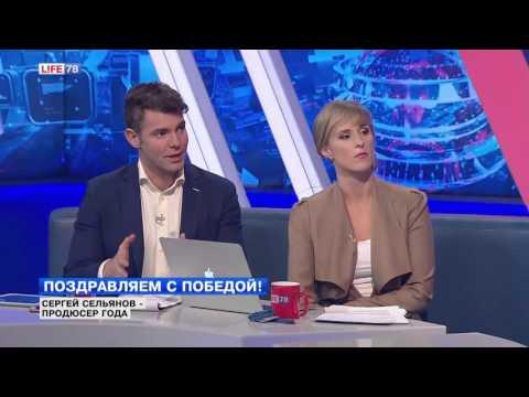 Сергей Сельянов - продюсер года