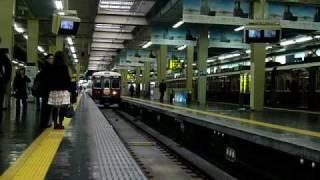いい古都エクスプレス(阪急 2009.11.22撮影)
