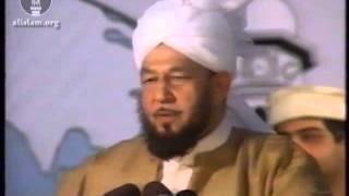Jalsa Salana UK 1989 - Concluding Address by Hazrat Mirza Tahir Ahmad, Khalifatul Masih IV(rh)