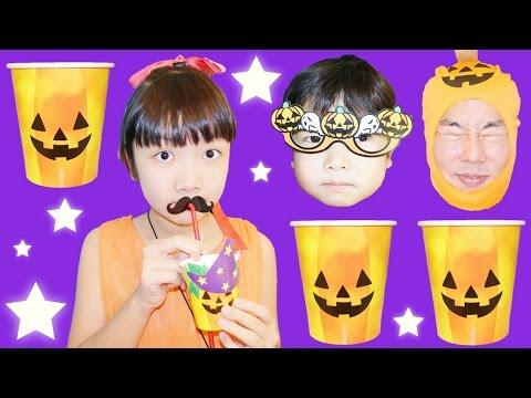 ★「うそでしょ~!ジュースを飲んだら大変なことに!」ハロウィン魔法ジュース屋さん★Halloween magic juice shop★