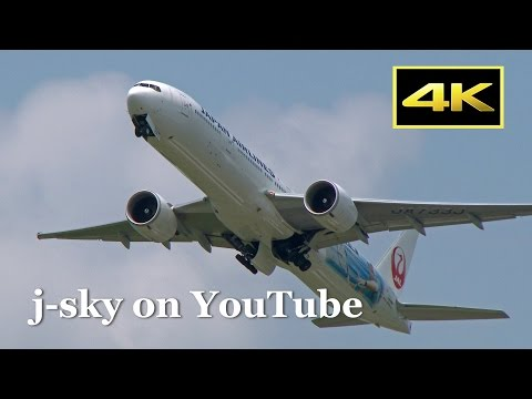 [4K] 1 Hour Plane Spotting at Narita Airport 2016 - morning, many big jet's takeoffs
