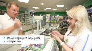 Mykolaiv it4medicine