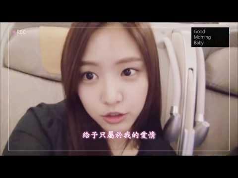 [精緻中字][MV] A Pink - Good Morning Baby [Naeun's Diary][娜恩飯制]