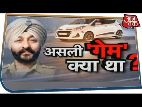 Davinder Singh कौन