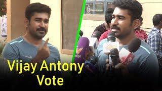 விஜய் அன்டனி ஓட்டு போட்டது யாருக்கு.?   Actor Vijay Antony Casts His Vote   Tamil Nadu Election 2019