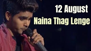 Salman Ali - Naina Thag Lenge | Indian Idol 2018 | 12 August