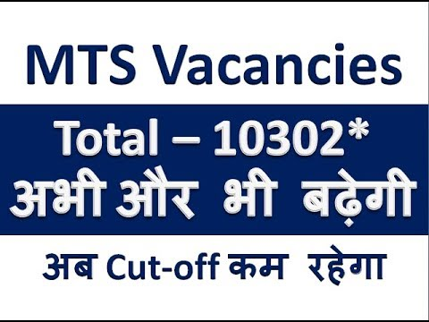 SSC MTS 2017 Vacancies Increased Check State Wise Vacancies List.