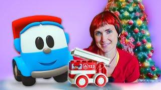 Грузовичок Лева и мультфильм Маша Капуки и подарок на Новый год Игры для детей в машинки