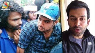ശ്രീജിത്തിന് സപ്പോർട്ടുമായി താരങ്ങളും | Tovino & Prithviraj speak up for Sreejith
