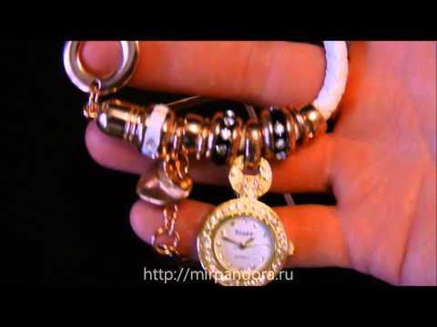 Часы-браслет Пандора это просто бомба!!! http://mirpandora.ru