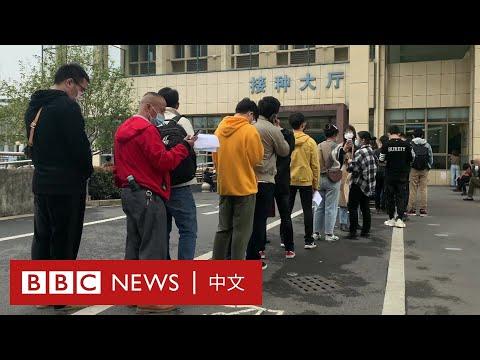 新冠疫情:中國義烏數百人排隊接種新冠疫苗- BBC News 中文