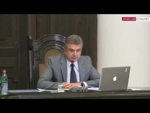 Newly Appointed Armenian Prime Minister Karen Karapetyan's  First  Cabinet Meeting.