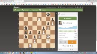 Шахматная тактика на chess.com 17.02.17 (№047)