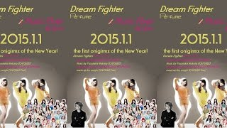 【Perfume vs E-girls】Dream Fighter × Music Flyer【onigirmx】
